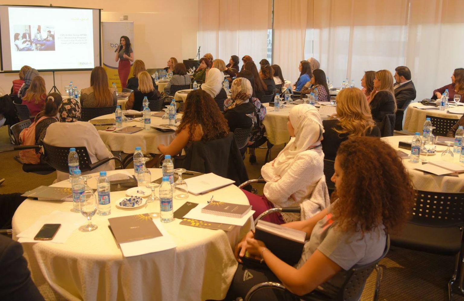 جمعية نادي صاحبات الأعمال والمهن تقدم خطتها الاستراتيجية والتي تم تطويرها بدعم من الوكالة الأمريكية للتنمية الدولية للأعضاء في اجتماعها السنوي العام